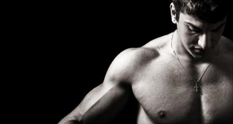 musculation épaules
